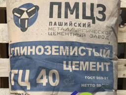 Глиноземистый цемент ГЦ-40, ГЦ-50