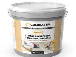Goldbastik bf 55