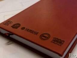 Гравировка на ежедневниках, ручках и др. изделиях