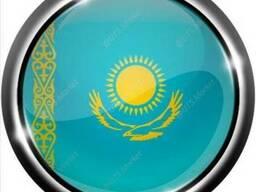 "Группа WhatsApp ""Грузоперевозки по Казахстану""."