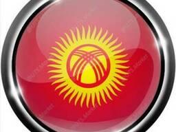 "Группа WhatsApp ""Грузоперевозки по Кыргызстану"""
