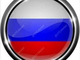 """Группа WhatsApp """"Грузоперевозки по России"""""""