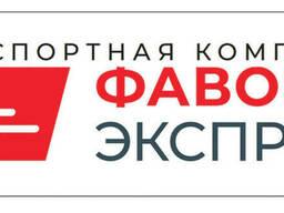Грузоперевозки из Актобе в г. России и обратно