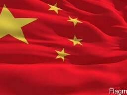 Грузоперевозки из Китая в Казахстан