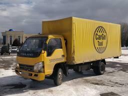Грузоперевозки по городу Алматы