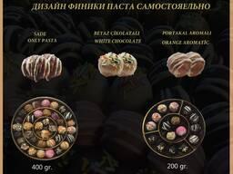 """Hadji"" шоколадные Финики с миндалем - фото 7"
