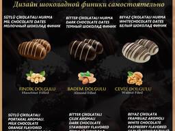 """Hadji"" шоколадные Финики с миндалем - фото 8"