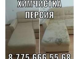 Химчистка ковров и мягкой мебели в уральске - фото 8