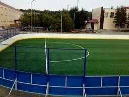 Хоккейный корт