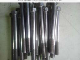 Шпильки для металлоконструкций