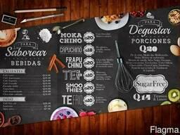 Изготовление буклетов меню