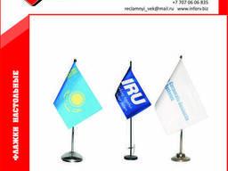 Изготовление флагов, флажков - фото 1