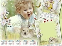 Изготовление календаря с Вашим фото