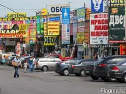 Изготовление наружной рекламы - в Алматы по приятным ценам