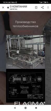 Изготовление трубомонтажных систем из нержавеющей стали
