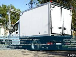 Изотермический фургон Газель Next COND