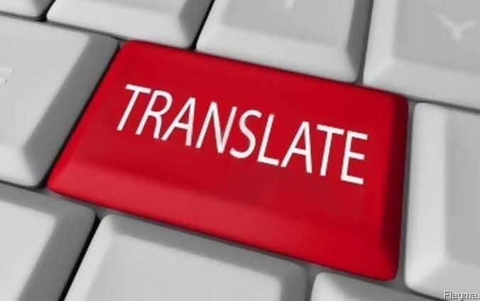 Качественные и профессиональные переводы в Атырау