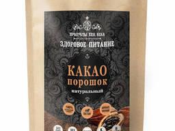 Какао порошок натуральный (Продукты XXII века) (100 гр)