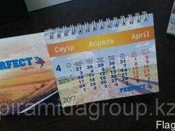 Календари настольные и настенные