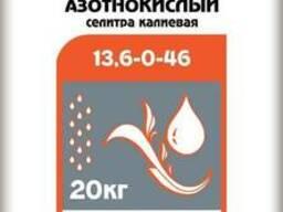 Калий азотнокислый, (нитрат калия, селитра калиевая), 20кг