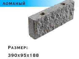 Камень стеновой ломаный