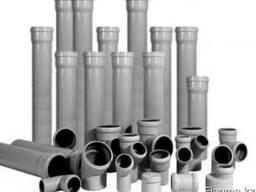 Канализационные трубы