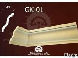 Карниз гипсовый GK-01