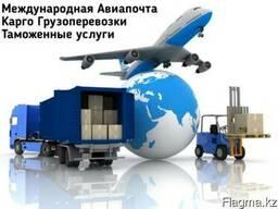 Казахстан Азербайджан перевозки