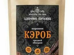 Кэроб порошок №3 (4, 5) средней обжарки (Продукты XXII века) (400 гр)