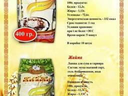 КЕСПЕ ЛАПША ЖАЙМА Макаронные Изделия - фото 5