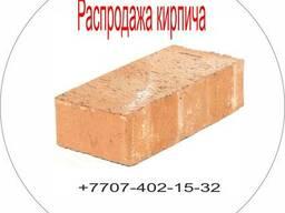 Кирпич рядовой М150-200