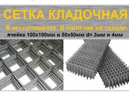 Кладочная (армировочная) сетка, под бетон