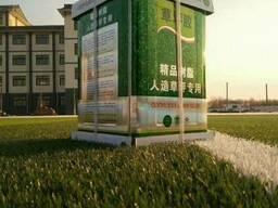 Клей для искусственных газонов