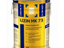 Клей для паркета UZIN (Германия) 17 кг в Алматы