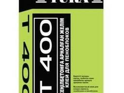 Клей для пеноблока газоблока для автокланых и не автоклавных