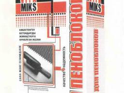 Клей Vita Miks для пеноблоков