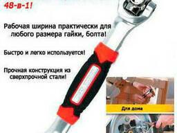 Ключ универсальный Tiger Wrench 48 в 1