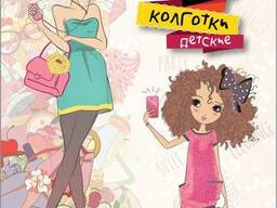 """Колготки детские полиамидные с рисунком """"Ромбики"""" 40"""