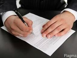 Командировочные документы/Гостиничные документы
