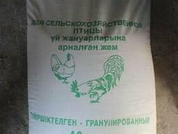 Комбикорм гранулированный для сельскохозяйственной птицы
