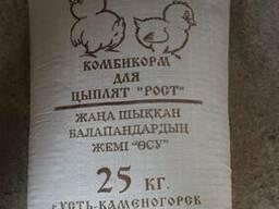 Комбикорм гранулированный для цыплят «Рост»