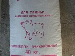 Комбикорм гранулированный для свиней
