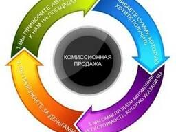 """Комиссионная продажа автомобилей от Компании """"Avtosatu"""""""