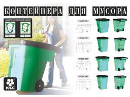 Контейнеры для мусора, Мусорные контейнеры, Мусорный бак, Ле