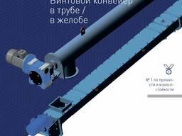 Конвейерное оборудование цены ленточный конвейер l образный