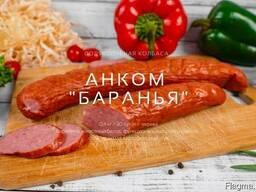 """Копчёная колбаса """"Баранья"""""""