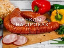 "Копчёная колбаса ""На дровах"""