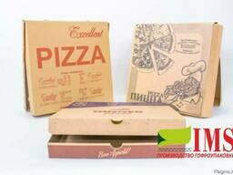 Коробки для пиццы оптом от производителя в Алматы.