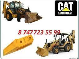 Коронки на Cat 422