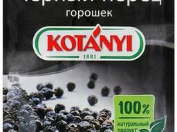 Kotanyi Черный перец (горошек), фольгированный пакет 20гр.